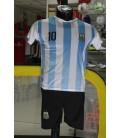 Сб. Аргентины детская футбольная форма