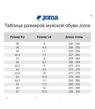 Joma AGUILA 821 AG